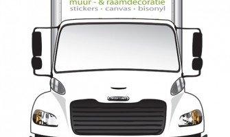 Verschillende mogelijkheden met (muur)stickers
