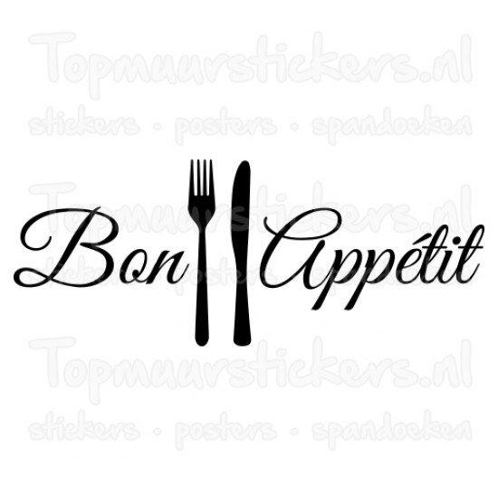 Muursticker - Muurtekst Bon appetit vork mes