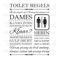 Muursticker - Muurtekst Toilet regels